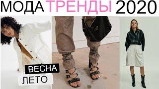 Летняя мода 2020 для девочек-подростков