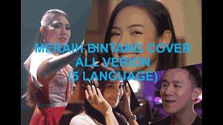 Meraih Bintang All Version (5 Language)