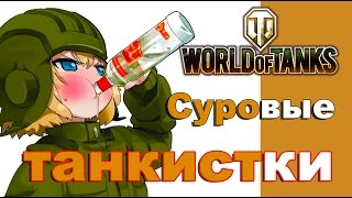 Деффки в World of Tanks