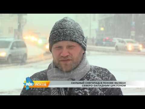 Новости Псков 02.11.2016 # А снег идет