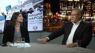 """Михаил Касьянов: """"Путин готовит резервы, чтобы гасить пожар"""""""