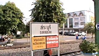 preview picture of video 'Nakhon Ratchasima Province, the trip back to Bangkok from Korat station, Thailand. ( 70 )'