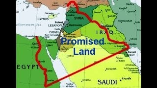 Israel is in AFRICA : The Promised Land Outlined