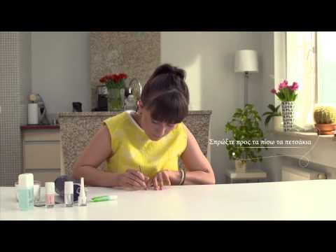 Πως μπορείτε εύκολα να κάνετε το τέλειο Γαλλικό μανικιούρ στο σπίτι σας