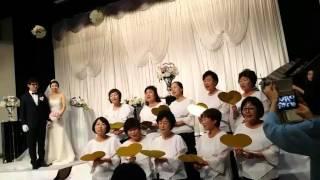 결혼식 축가 '사랑의 종소리'