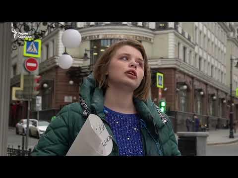 В Москве протестуют студенты