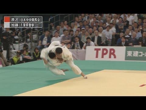 原沢 久喜 vs 加藤 博剛