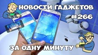 Samsung Galaxy J5 и J7 выйдут в июне  Флагман Nokia 9 с двойной камерой  Прототип OnePlus 5