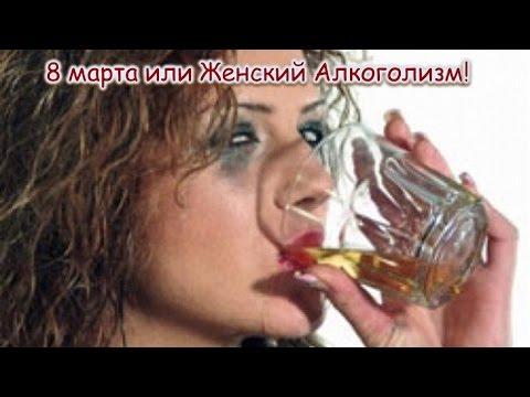 Самые эффективные способы кодирования от алкоголя
