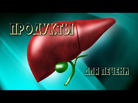 Неактивный гепатит с можно ли заразиться