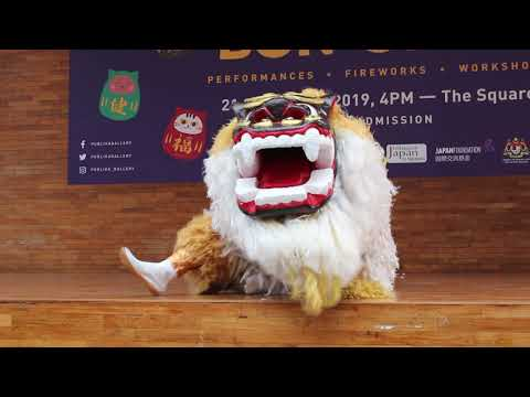 Japanese Lion Dance, Shishi-mai (獅子舞)