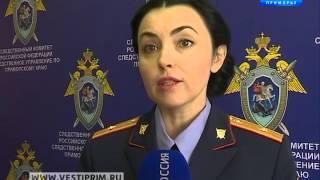 Громкий скандал в Партизанске: зампрокурора надругался над следователем полиции