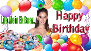 Very Cute || Actress, Evelyn Sharma | Happy Birthday Status | Greetings & Wishes | Short Bio