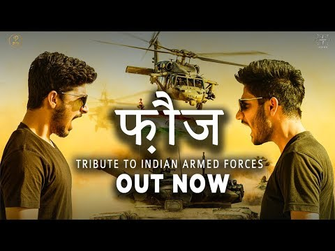 Fauj (फ़ौज) Rap Song | Lucky Ft. Aarav Singh | Tribute to Indian Armed Forces | Official Video 2019