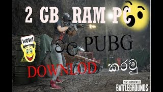 how to download pubg mobile on pc 2gb ram - TH-Clip