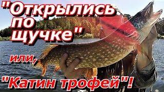 Оз багаряк рыбалка