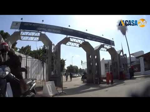 العرب اليوم - شاهد| معاناة لا تنتهي للمرضى في مستشفى ابن رشد في الدار البيضاء