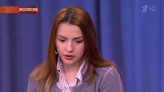 Правда об основаниях отмены приговора Ольги Алисовой  и  расследовании наездов на пешеходов.