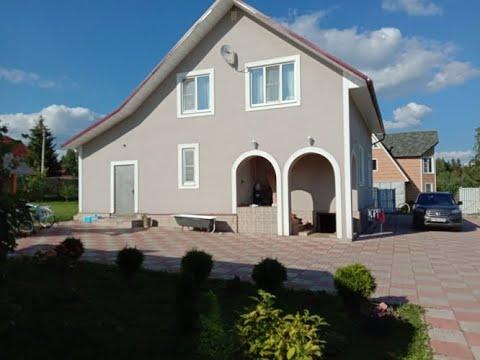 Большой#дом для ПМЖ#колодец#отопление#септик #прописка #деревня #Ногово #Клин #АэНБИ #недвижимость