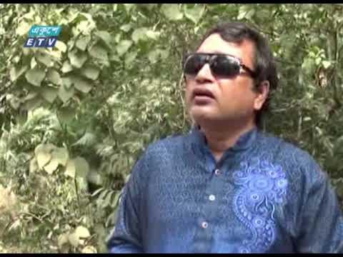মৌলভীবাজারে বিপন্ন হচ্ছে প্রাণীকুল, বন হারাচ্ছে ভারসাম্য | ETV News