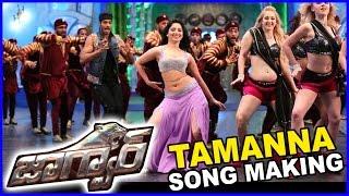Tamanna Item Song In Jaguar Movie - Making Video | Nikhil Kumar | Deepti Sati