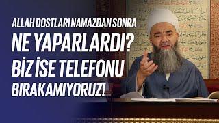 Allah Dostları Namazdan Sonra Ne Yaparlardı Biz İse Telefonu Bırakamıyoruz!