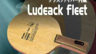 Основание Nittaku LUDEACK FLEET OFF
