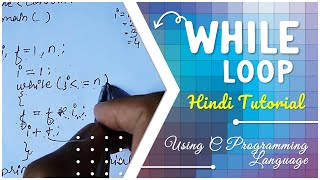 While Loop in C Programming Language Hindi Tutorial || Syntax || Example || Example Program.