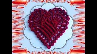Häkel Anleitung Für Elegantes Herz Gesucht Handarbeit Häkeln
