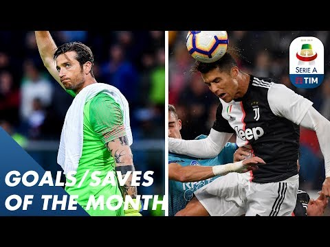 Ronaldo Screamers And Mirante Wonder Saves | Goals & Saves of the Month | Serie A