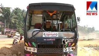 Bus Accident in Thrissur: 15 injured   Manorama News