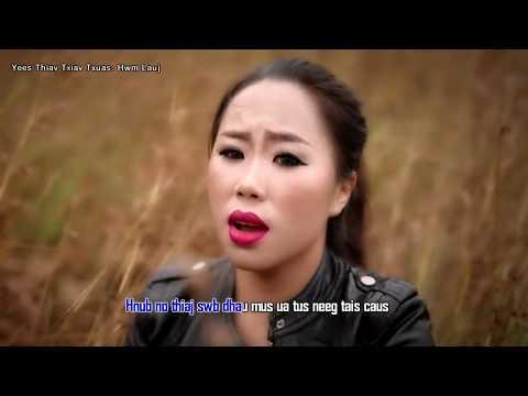 Hmong New Song 2018 - Linaj Lis - Vim Yus Txom Nyem