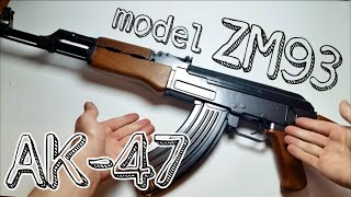 """Автомат Калашников Р.1093-S пневматический металлический АКС-47. Пуленепробиваемые очки, пули 6 мм. от компании Интернет - Магазин """"Детки - Конфетки"""" - видео"""