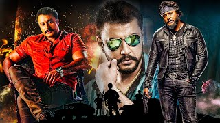 New Released Hindi Dubbed Blockbuster Action Movie 2021 | South Hindi Dubbed Movies | Darshan