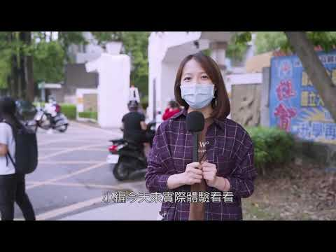 2020 06 23世新新聞 「朴子市仁愛基金專戶端午佳節貧邊戶...