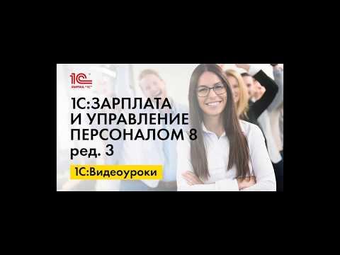 Формирование реестра в ФСС для оформления больничных сотрудникам 65+ в 1С:ЗУП ред.3