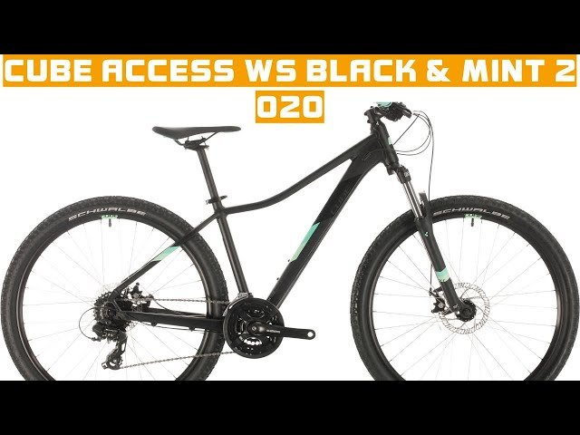 Видео Велосипед Cube Access WS Allroad black´n´berry