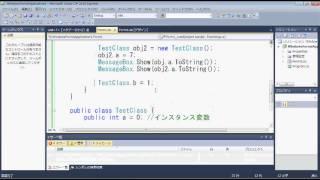 プログラミング講座C#第25回インスタンス変数、static変数、staticメソッド独り言