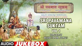 Bhagya Suktam Sanskrit Ebook Download