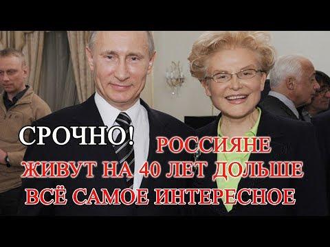 Повышение пенсионного возраста в России свежие новости