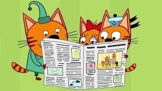 Три кота | Серия 118 | Интервью | Новая Серия 2019