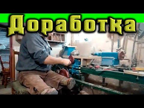 Как изготовить столик для самодельного токарного станка по дереву