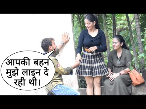 Aapki Bahan Line De Rahi Thi Prank On Collage Cute Girl By Desi Boy With Twist Epic Reaction