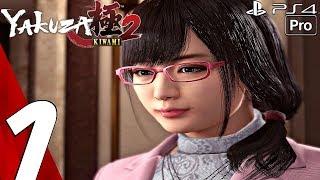 YAKUZA KIWAMI 2 - Gameplay Walkthrough Part 1 - Prologue (Full Game) PS4 PRO
