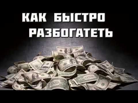 Самые богатые благотворительные фонды россии