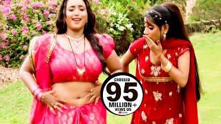 Superhit Song - ढोढ़ी मुनले रहनी पियरी माटी से - Nagin - Rani Chattarjee - Bhojpuri Hit Song