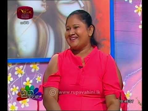 Nugasewana Mal Sakasum 2019-01-04 | Rupavahini