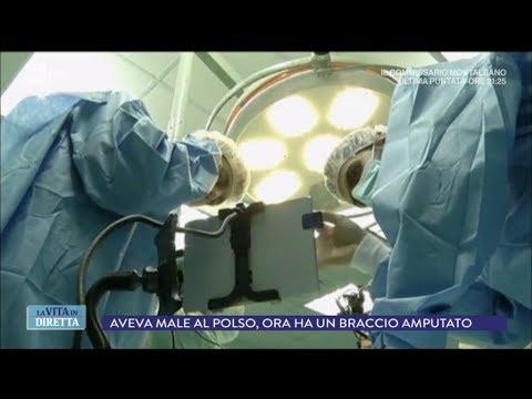 Complicazioni dopo laser della prostata