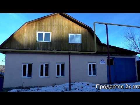 2х этажный дом в Дегтярске, ул. Горная