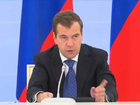 Президент Медведев рассказал про Родовой Сертификат